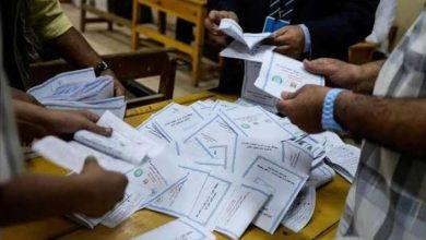 فرز الأصوات الانتخابية
