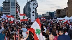 ثورة لبنان.. ارشيفية
