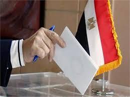 انتخابات مجلس الشيوخ