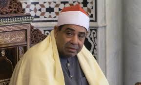 القارئ الشيخ محمود الخشت