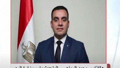 محمد السباعي، متحدث الري