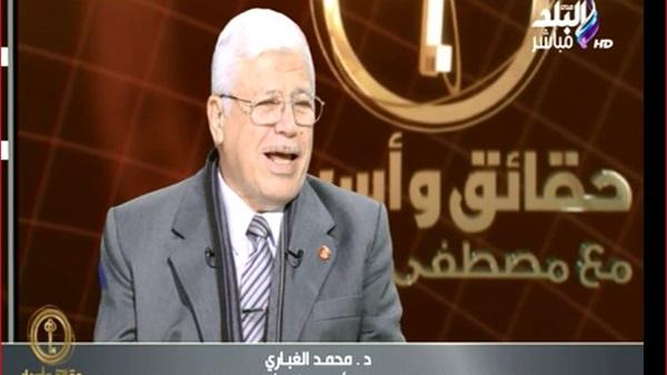 محمد الغباري المستشار بأكاديمية ناصر العسكرية العليا ،