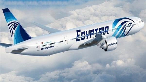 مصر لطيران