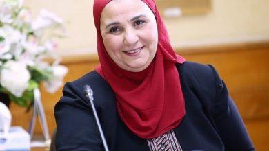 نيفين القباج، وزيرة التضامن الأجتماعي