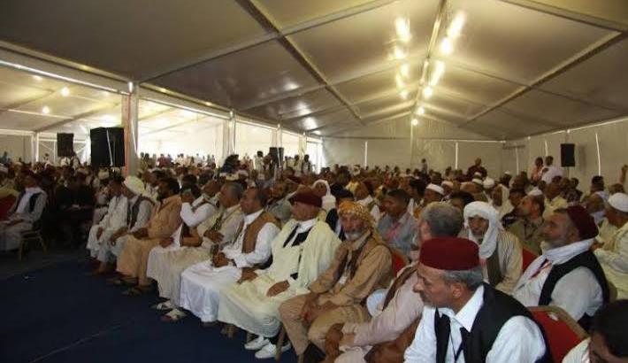 المجلس الأعلى للقبائل والمدن الليبية
