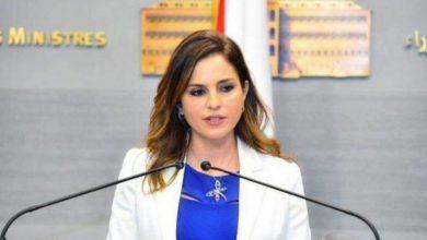 وزيرة الإعلام اللبنانية