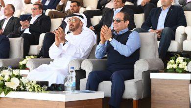 محمد بن زايد والسيسي
