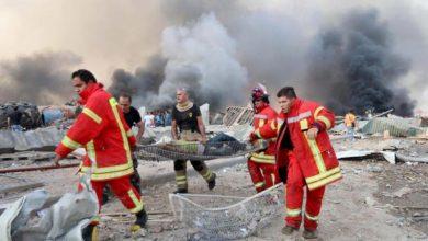 إصابات انفجار بيروت