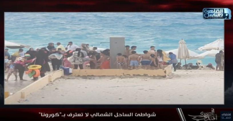 كتظاظ الشواطئ بالمصيفين