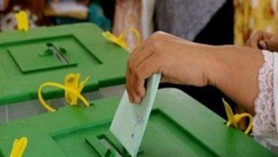 انتخابات ارشيفية