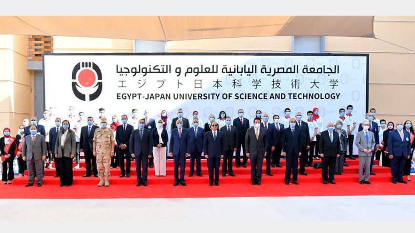 السيسي يفتتح الجامعة المصرية اليابانية