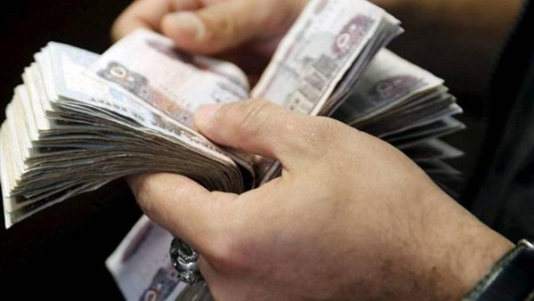 سرقة مبلغ مالي