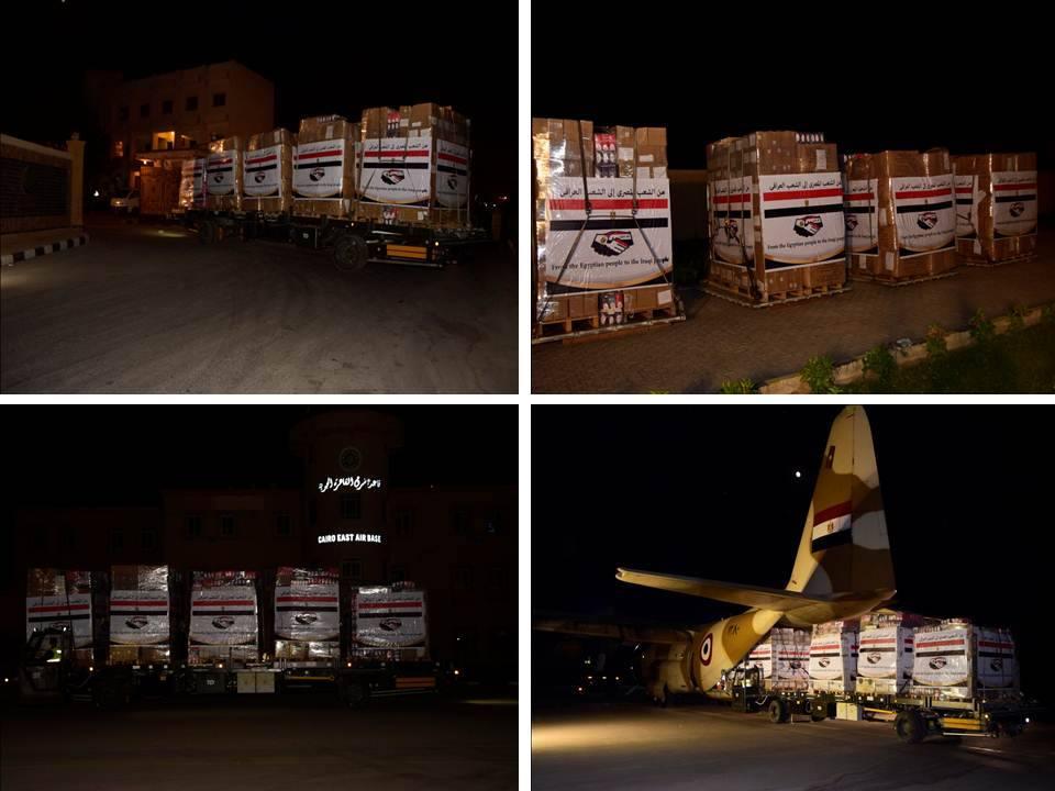 مساعدات مصرية للعراق