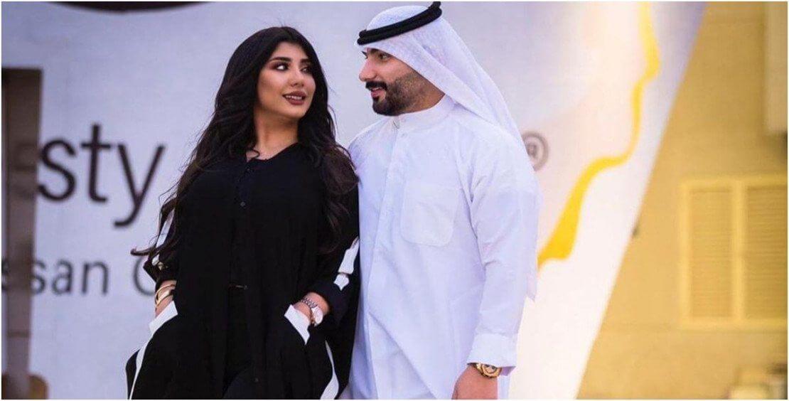 سارة الكندري و زوجها