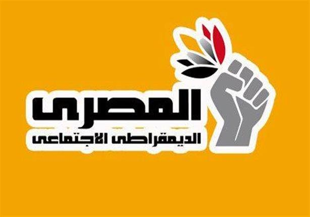 حزب المصري
