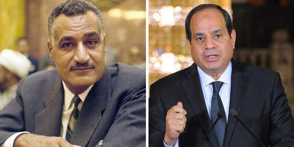السيسي وجمال عبد الناصر