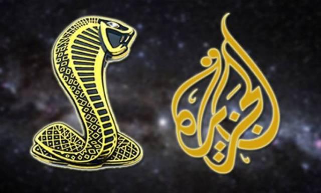 قناة الجزيرة