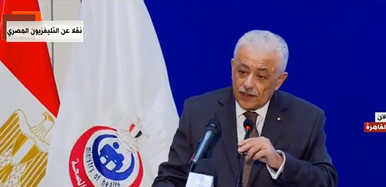 وزير التعليم الدكتور طارق شوقي