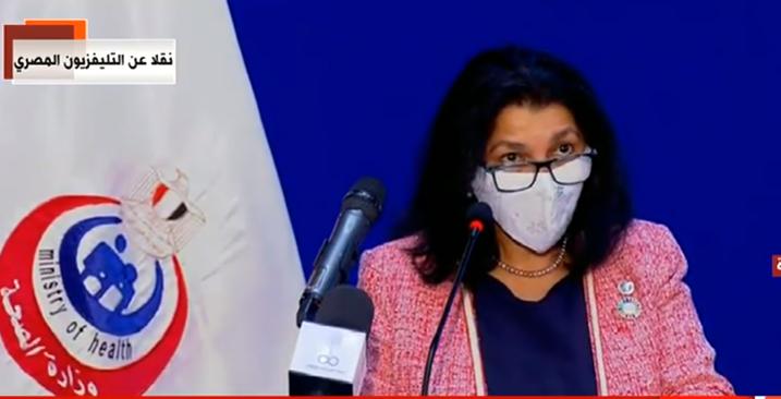 ممثلة منظمة الصحة العالمية فى مصر