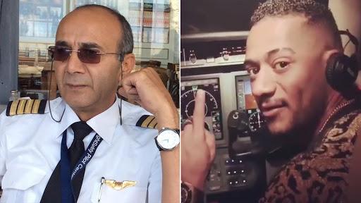 محمد رمضان والطيار أبو اليسر