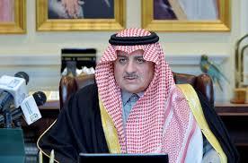 الأمير فهد بن سلطان أمير منطقة تبوك