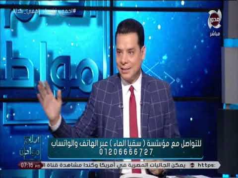 الإعلامي هاني عبد الرحيم