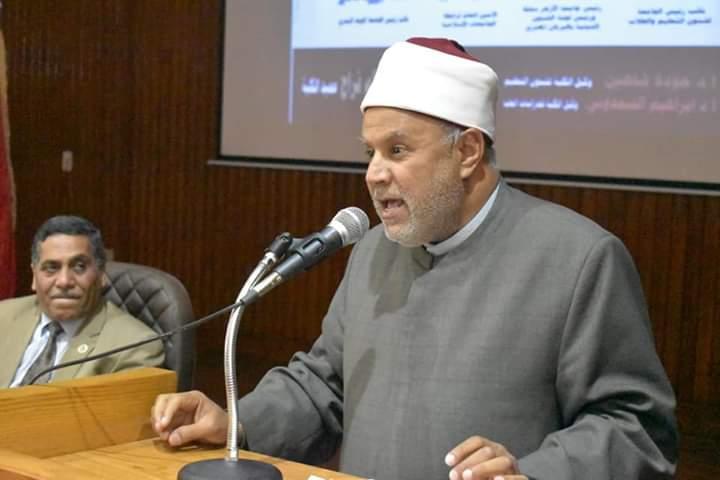 الدكتور محمد أبوزيد الأمير نائب رئيس جامعة الأزهر