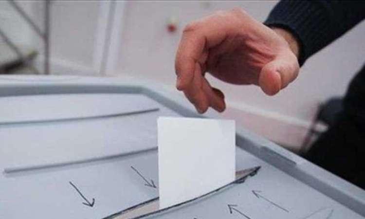 انتخابات أ