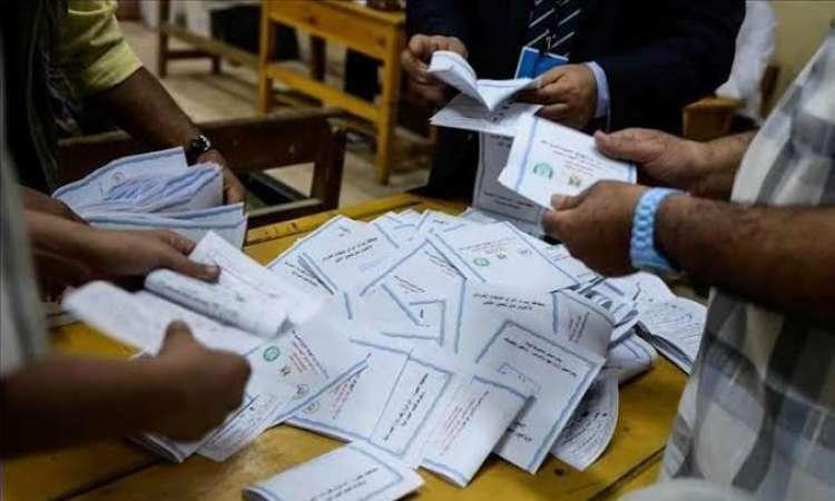 إعلان نتيجة الانتخابات
