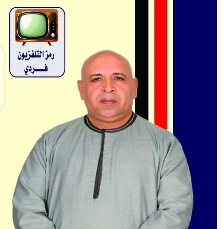شرف عبد المعطى هاشم