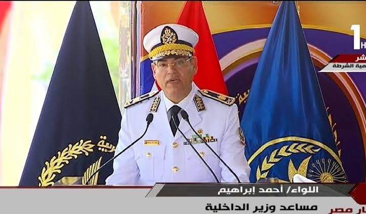 رئيس أكاديمية الشرطة