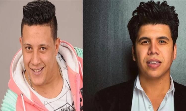 عمر كمال وحمو بيكا