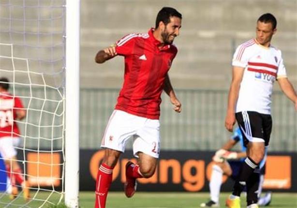 الأهلي والزمالك في دوري الأبطال 2013