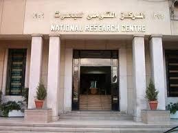 المعهد القومي للبحوث الفلكية
