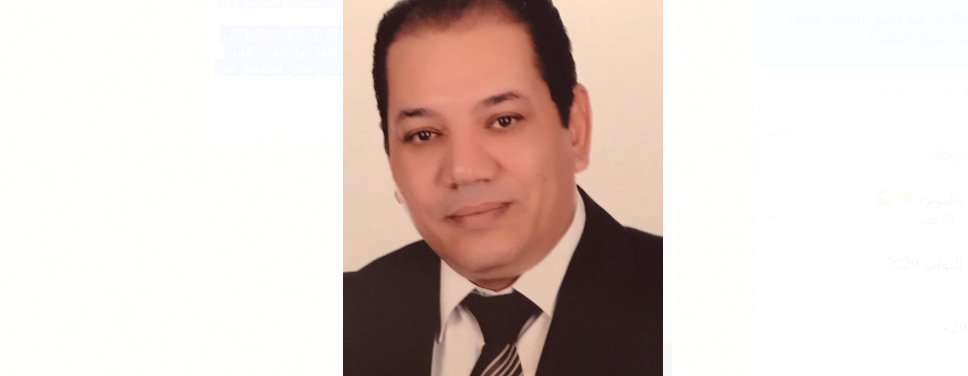 د.محمد جمعة