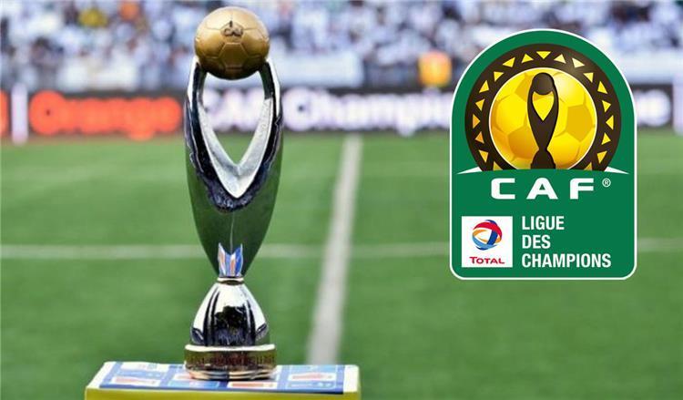 كأس دوري أبطال إفريقيا