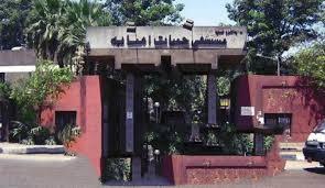 مستشفى حميات إمبابة