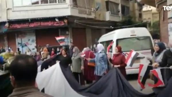 مسيرة بمحافظة الأسكندرية