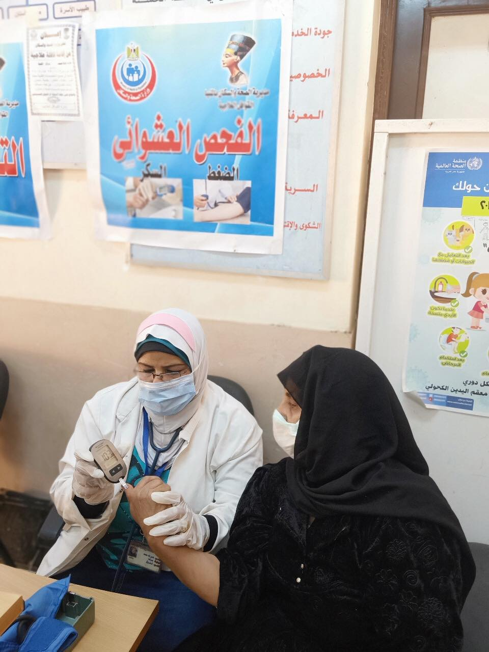 مبادرة صحة امرة بالمنيا