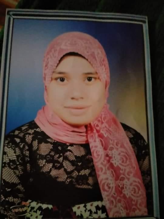 الطالبة المختفية رحمة محمد