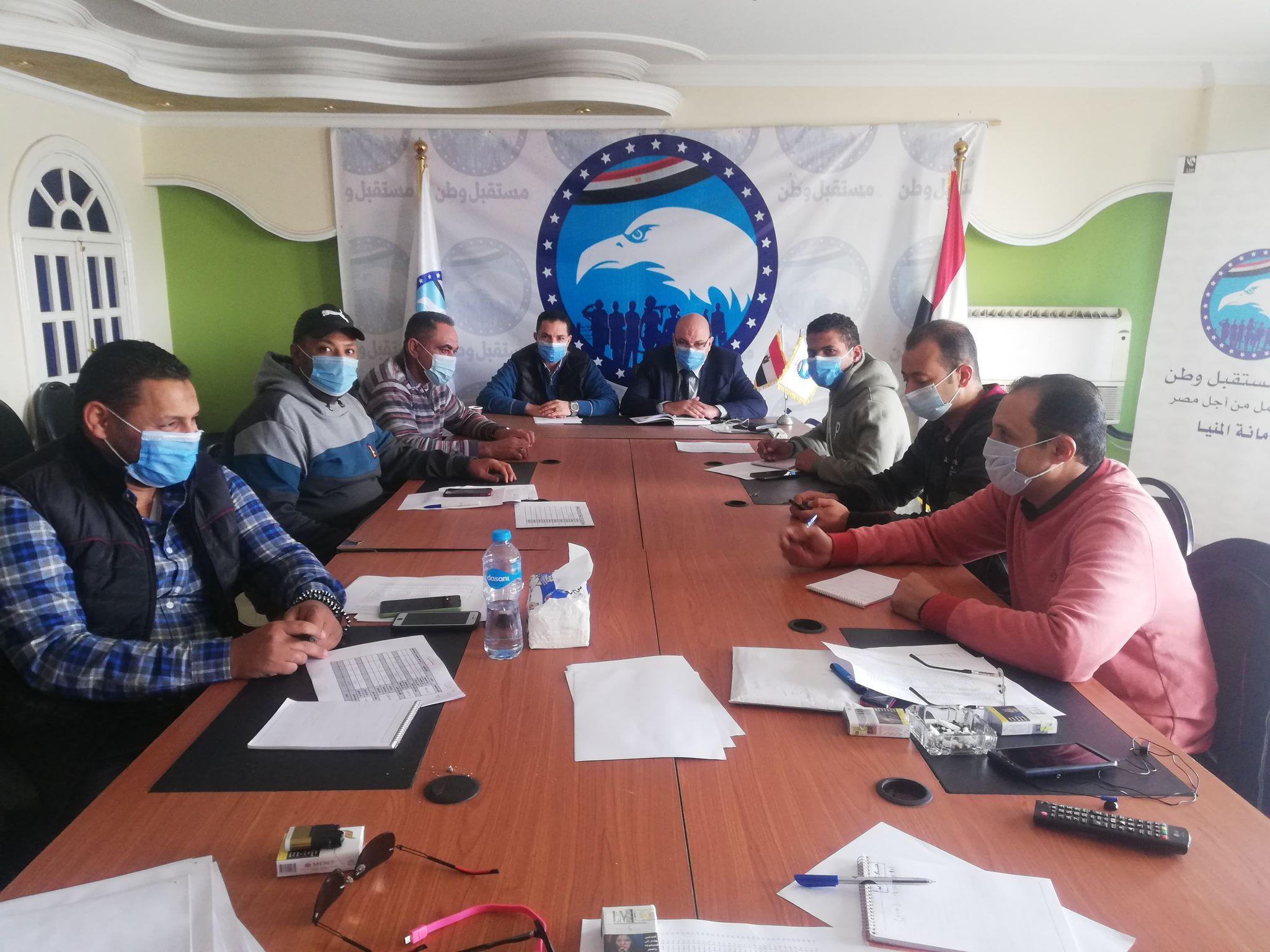 غرفة عمليات مستقبل وطن المنيا