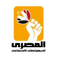الحزب المصري