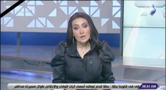 الإعلامية رشا مجدي