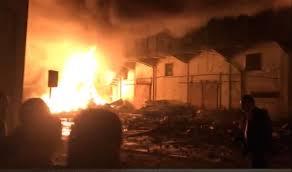حريق ميناء الاسكندرية