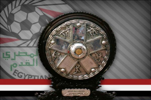 درع الدوري المصري الممتاز