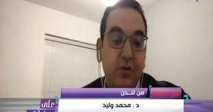محمد وليد