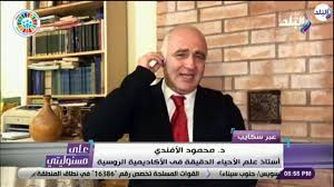محمود الافندى