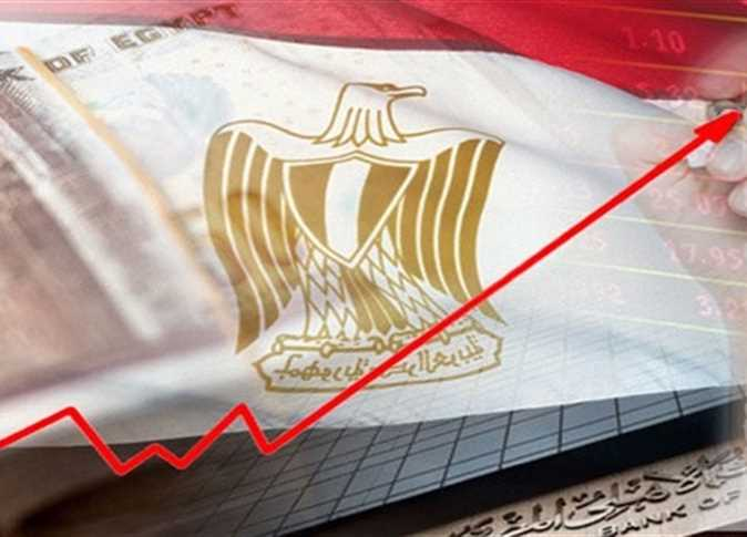 الإصلاح الاقتصادي