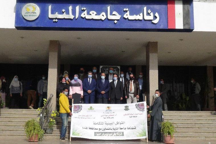 قافلة جامعة المنيا لقرية بنى مهدى