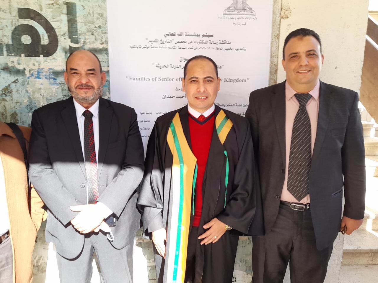 الدكتور وليد عبدالعال